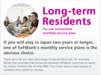 Long-term Residents - Try our convenient monthly service plan.