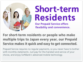 Short-term residents - Our Prepaid Service offers flexibility and convenience.