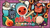 Taiko no Tatsujin Android